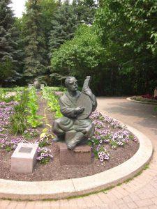 """Leo Mol """"Blind Bandurist"""" sculpture"""