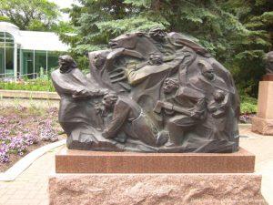 "Leo Mol ""Haydamaky"" Sculpture"