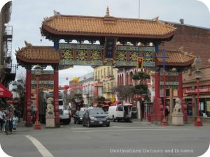Gate of Harmonious Interest in Canada's oldest Chinatown, Victoria British Columbia