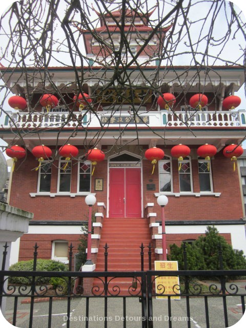 Victoria Chinese Public School in Canada's oldest Chinatown, Victoria British Columbia