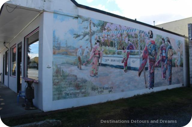 Murals in Chemainus, British Columbia (Muraltown): The Winning Float by Joyce H. Kamikura