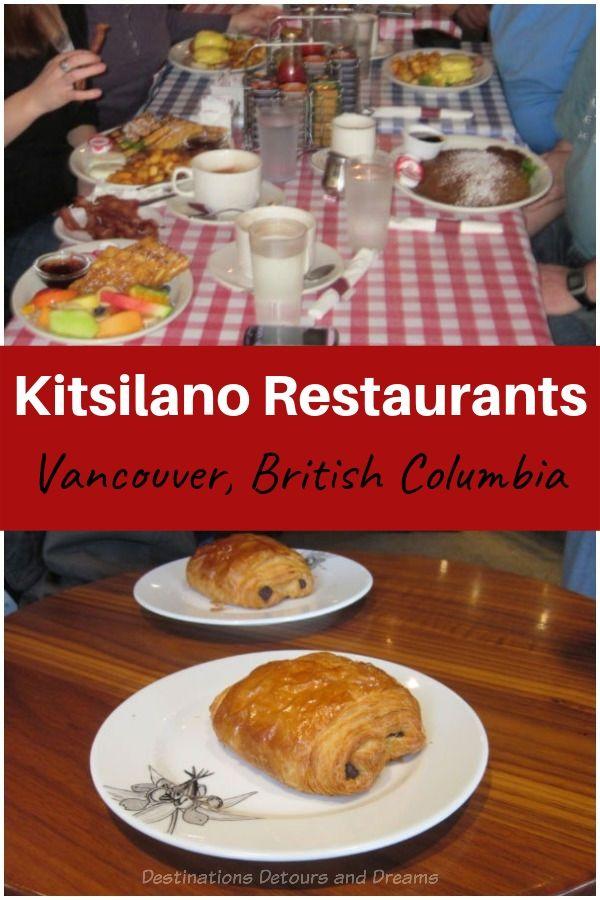 Favourite restaurants in Vancouver's Kitsilano neighbourhood #Vancouver #BritihsColumbia #restaurant