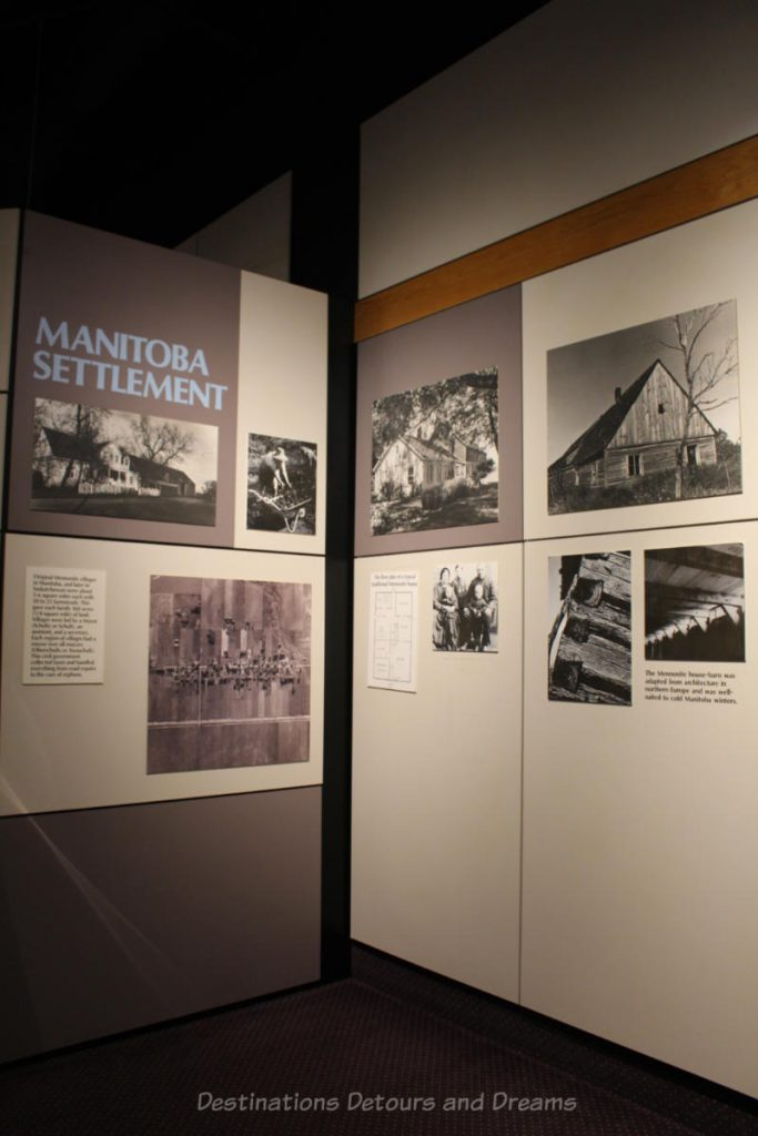 Display boards about Manitoba settlement at the Mennonite Heritage Village
