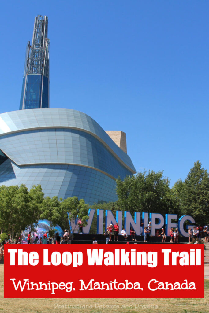 The Loop walking guide takes you past landmarks in Winnipeg, Manitoba, Canada. Photo essay of some of those landmarks. #Winnipeg #Manitoba #Canada #landmark